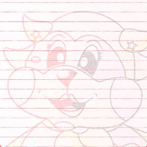 Papier à lettre - Pegui