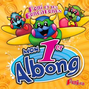 Image-Pochette-CD-Mon-premier-Albong